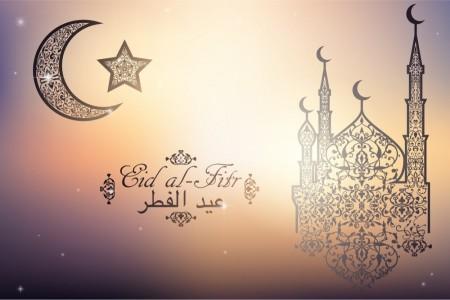 تبریک گفتن عید فطر , متن برای تبریک گفتن عید فطر , تبریک برای عید فطر