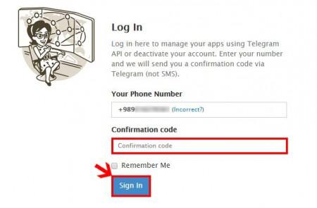 چگونه اکانت تلگرام را حذف کنیم , اکانت تلگرام